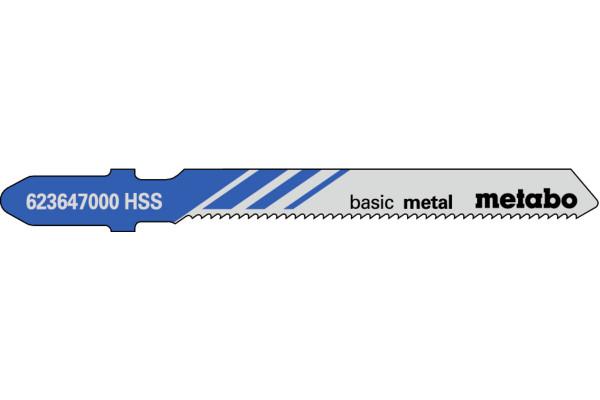 5 Stichsägeblätter T218A/HSS Metall/Blech/Kurve <3