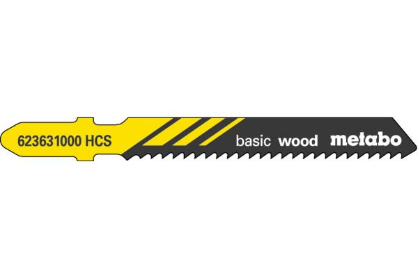 5 Stichsägeblätter T119B/HCS Holz/fein 2-15mm